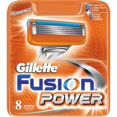 Сменные кассеты Gillette Fusion Power (1шт)