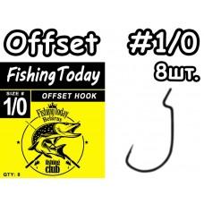 Крючки офсетные Fishing Today #1/0 - 8шт.