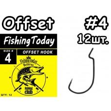 Крючки офсетные Fishing Today #4 - 12шт.