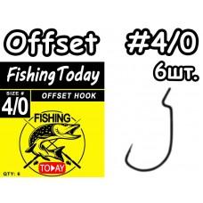 Крючки офсетные Fishing Today #4/0 - 6шт.