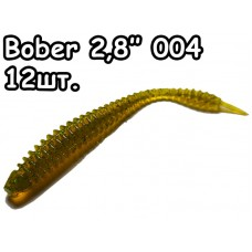 """Bober 2,8"""" 004 - 12шт."""
